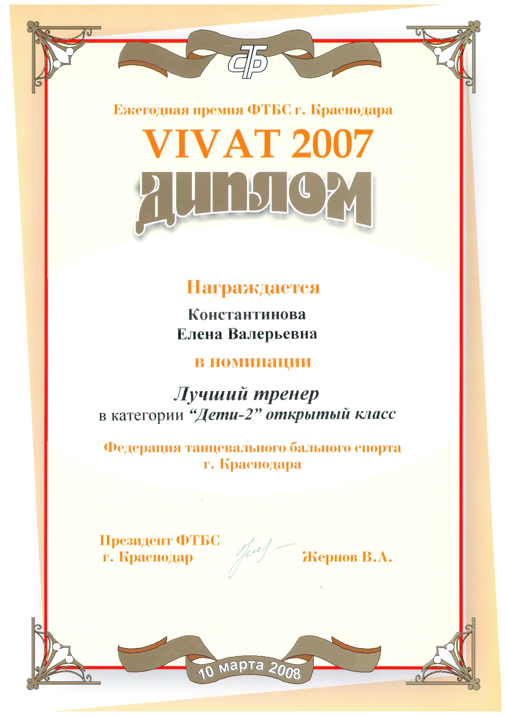 sertificate_5