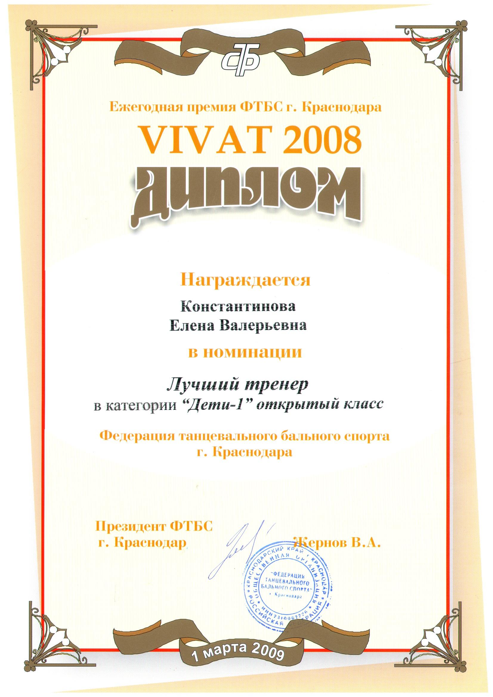 sertificate_7