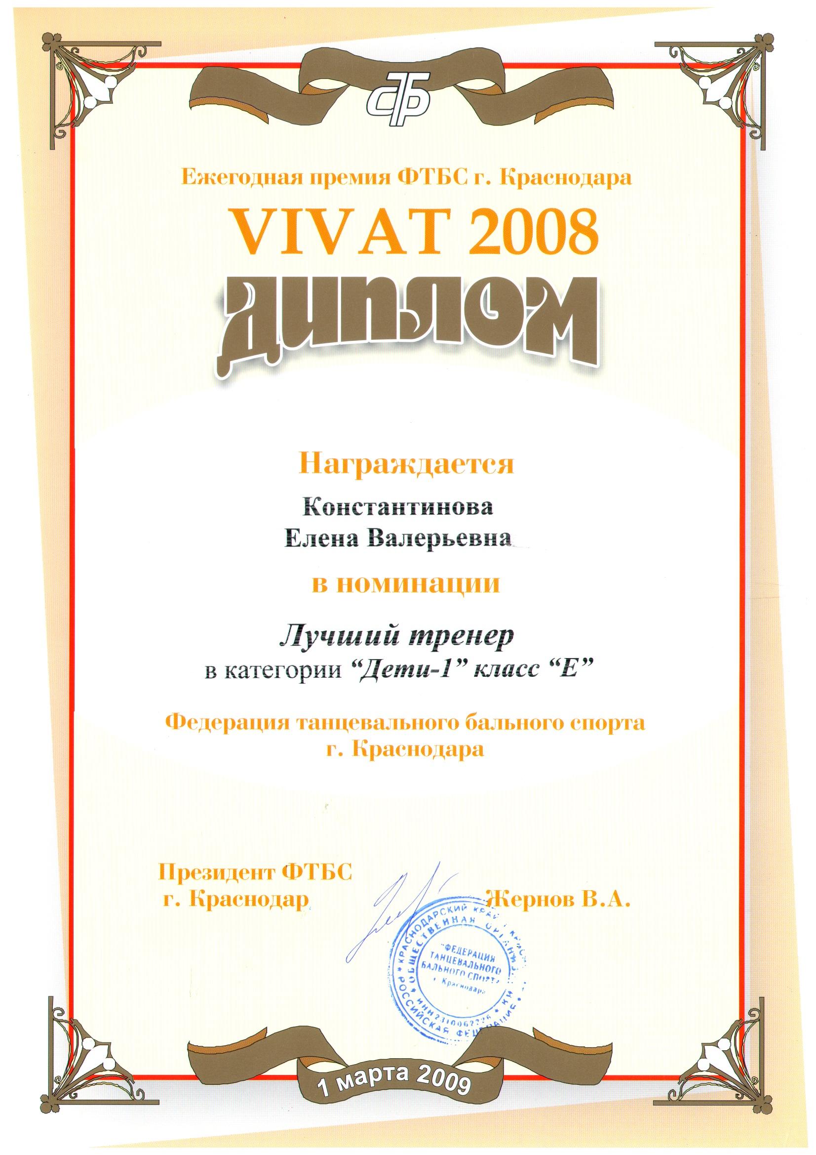 sertificate_8