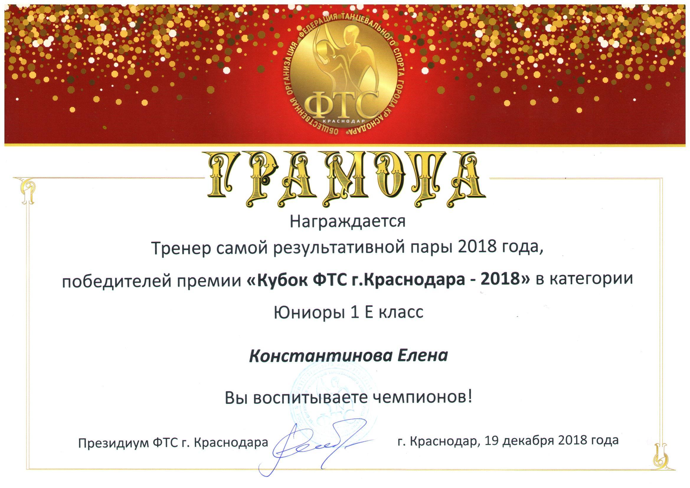 sertificate_10