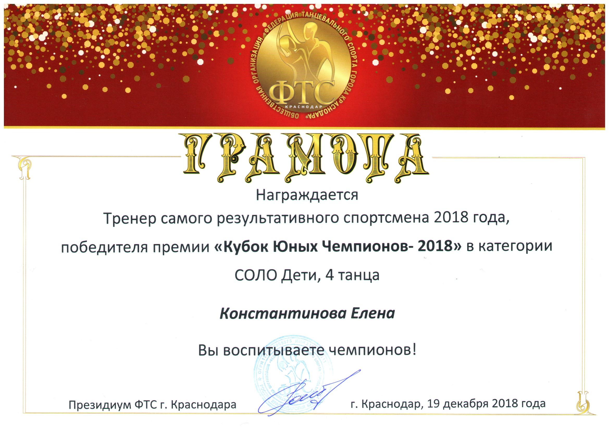sertificate_13