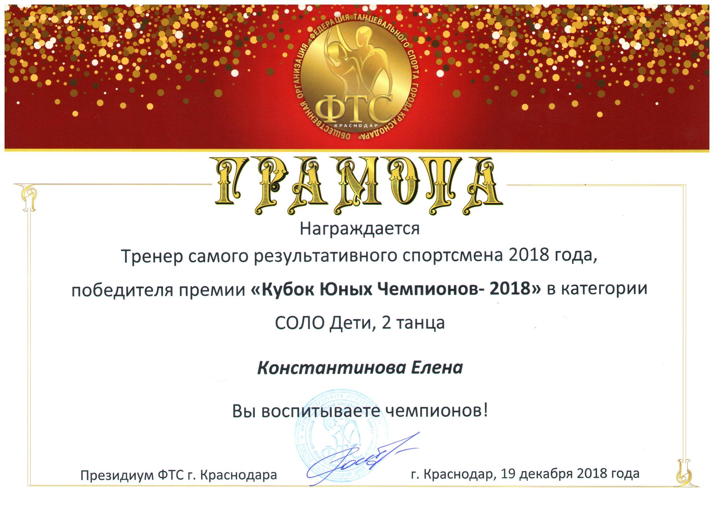 sertificate_14
