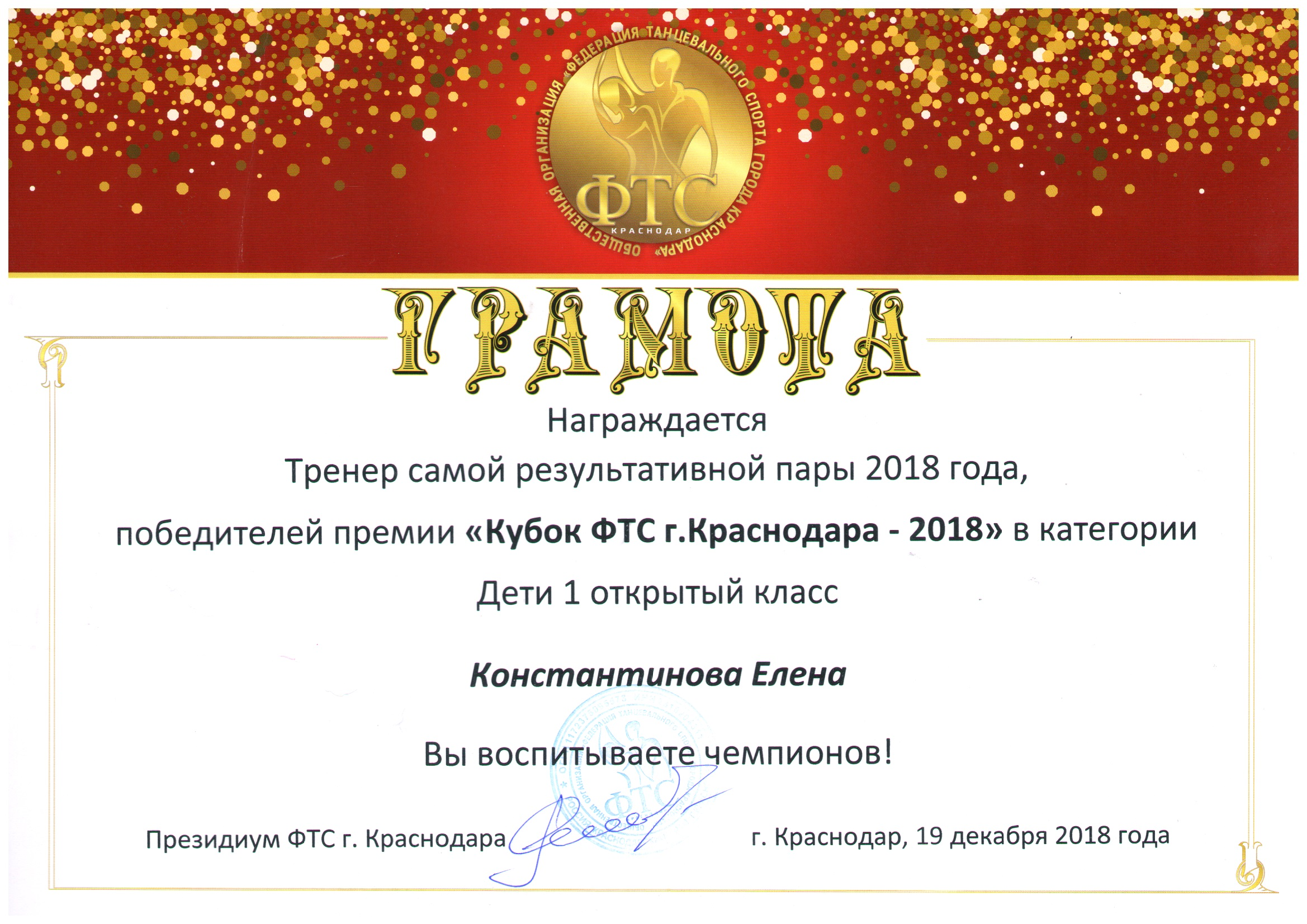 sertificate_15